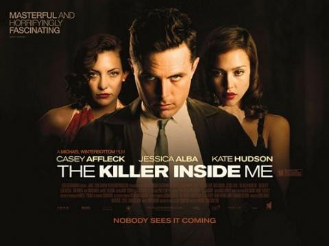 плакат фильма биллборды Убийца внутри меня