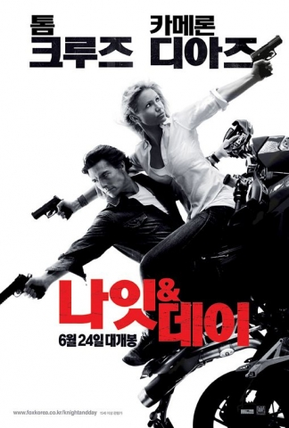 плакат фильма постер Рыцарь дня