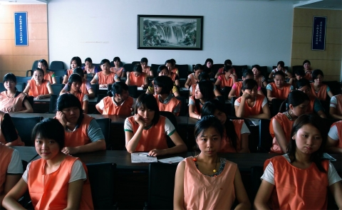 кадр №45162 из фильма Она, китаянка