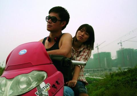кадр №45173 из фильма Она, китаянка