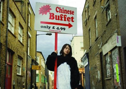 кадр №45174 из фильма Она, китаянка