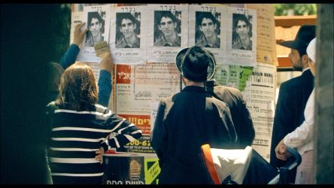 кадр №45658 из фильма Аджами