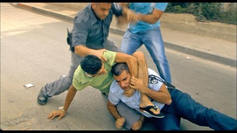кадр №45665 из фильма Аджами