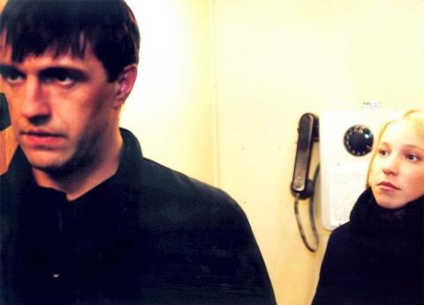 кадр №48221 из фильма Бумер