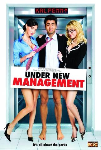 плакат фильма постер Новое начальство*