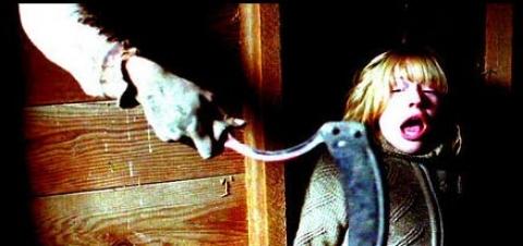 кадр №49388 из фильма Под маской: Восхождение Лесли Вернона*