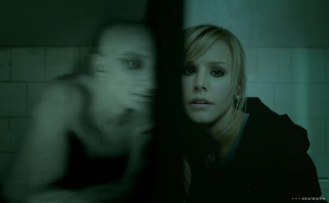 кадр №5217 из фильма Пульс