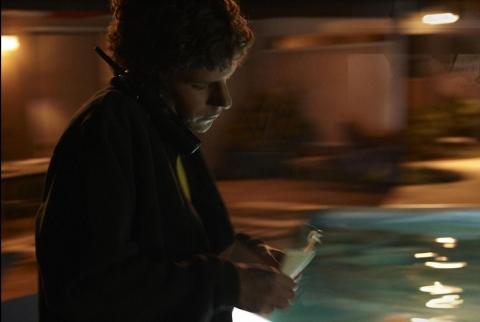 кадр №52875 из фильма Социальная сеть