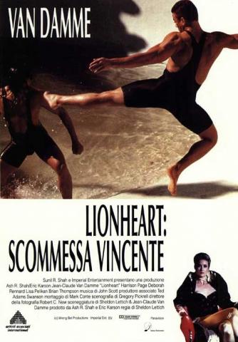 плакат фильма постер Самоволка