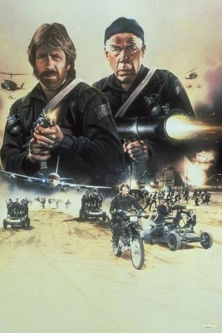 плакат фильма textless Подразделение «Дельта»