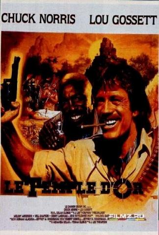 плакат фильма постер Идущий в огне