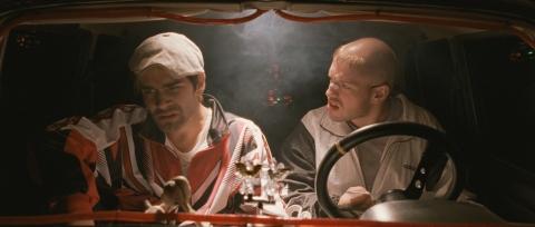 кадр №57253 из фильма Гоп-стоп
