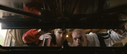 кадр №57254 из фильма Гоп-стоп