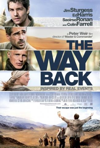 плакат фильма постер Путь домой