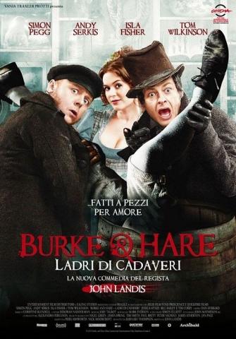 плакат фильма постер Руки-ноги за любовь