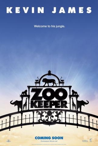 плакат фильма тизер Мой парень из зоопарка