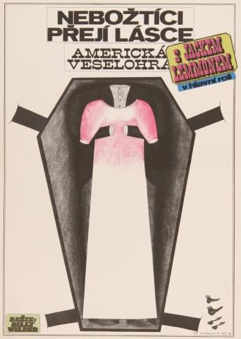 плакат фильма постер Аванти!
