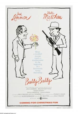 плакат фильма постер Дружище