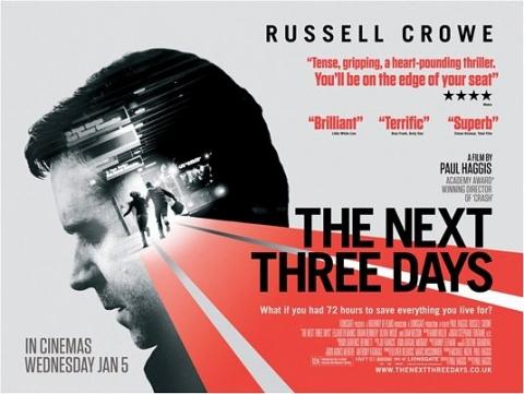 фильм онлайн смотреть три дня на побег