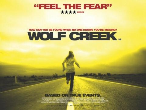 плакат фильма биллборды Волчья яма