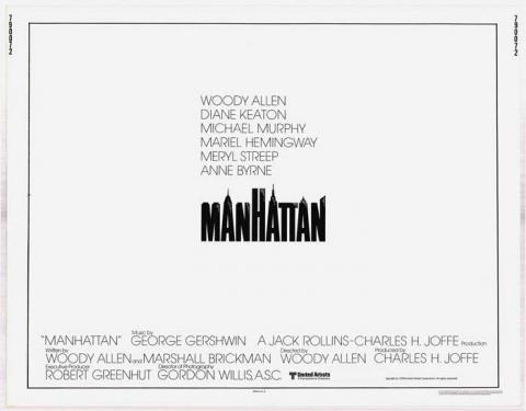 плакат фильма биллборды тизер постер Манхэттен