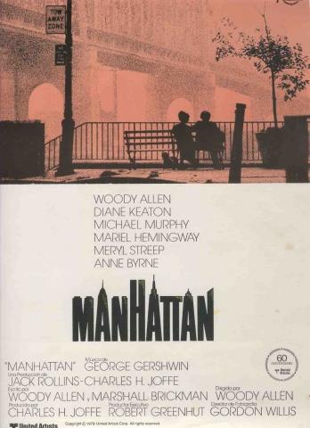 плакат фильма постер Манхэттен