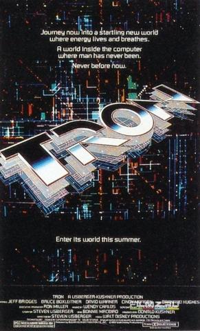 плакат фильма тизер Трон