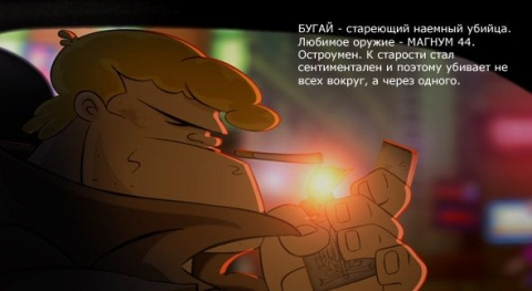 кадр №61009 из фильма Бугай 3D