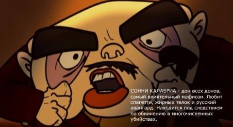 кадр №61011 из фильма Бугай 3D