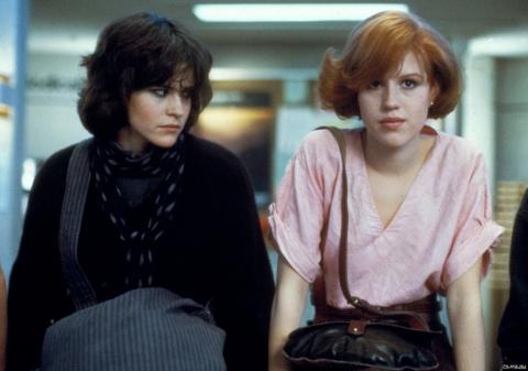 кадр №64442 из фильма Клуб «Завтрак»