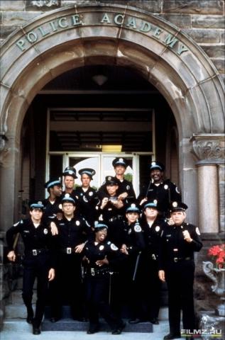 кадр №64570 из фильма Полицейская академия