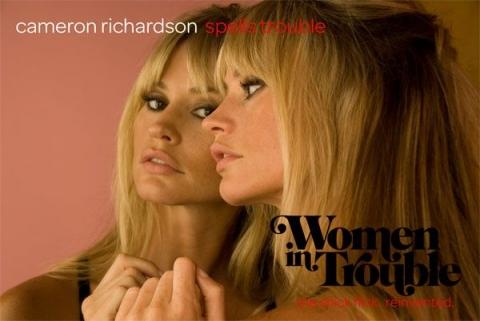 кадр №64599 из фильма Женщины в беде