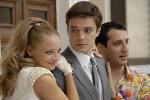 кадр №67073 из фильма Свадьба по обмену