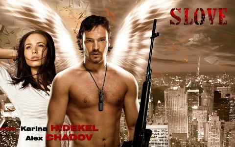 кадр №67438 из фильма Slove: Прямо в сердце