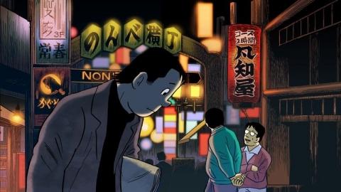 кадр №73160 из фильма Тацуми*