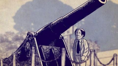 кадр №73161 из фильма Тацуми*