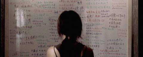 кадр №7479 из фильма Ре-цикл
