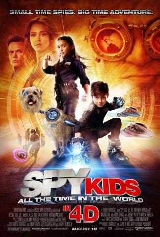 плакат фильма постер Дети шпионов в 4D