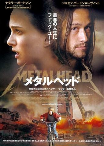 плакат фильма постер Хэшер*