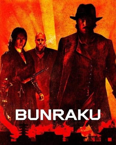 плакат фильма постер Бунраку*