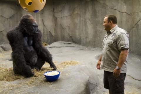 кадр №79087 из фильма Мой парень из зоопарка