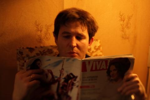 кадр №79398 из фильма Елена
