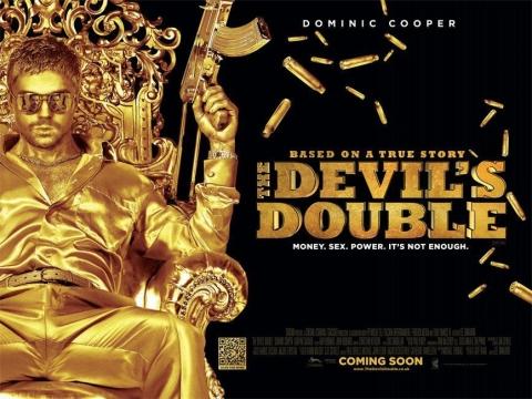 плакат фильма биллборды Двойник дьявола