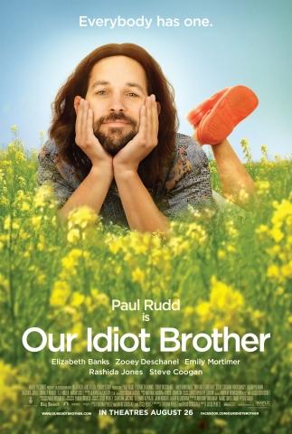 плакат фильма постер Наш тупой братец*