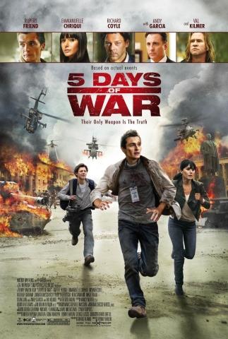 плакат фильма постер 5 дней в августе*