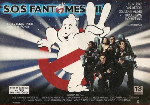 плакат фильма баннер Охотники за привидениями II