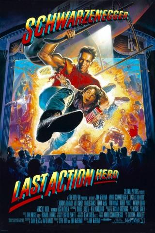 плакат фильма Последний киногерой