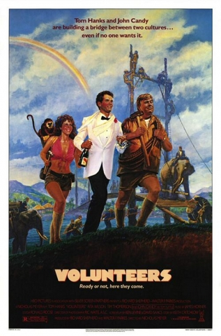 плакат фильма Добровольцы