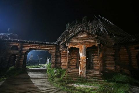 кадр №8330 из фильма Волкодав из рода Серых Псов