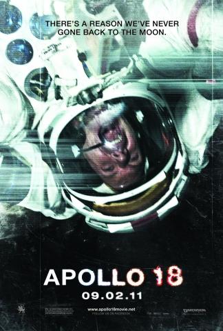 плакат фильма постер Аполлон 18